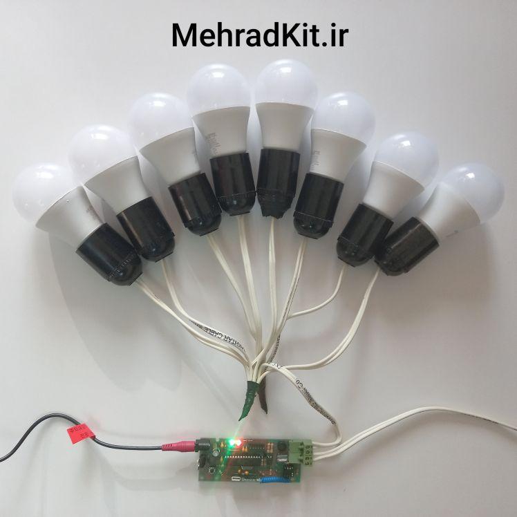 کیت دیمر دیجیتال 1000 وات برای کنترل نور لامپ