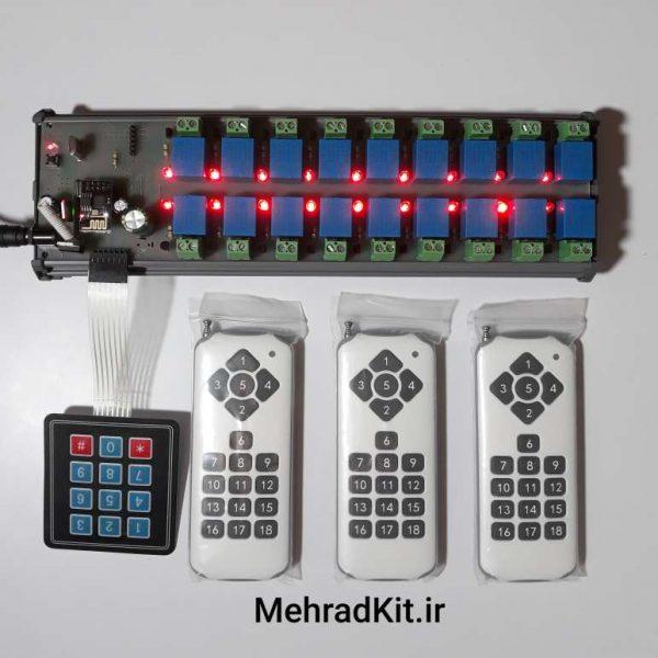ریموت کنترل ۱۸ کانال ۱۰ آمپر رادیویی