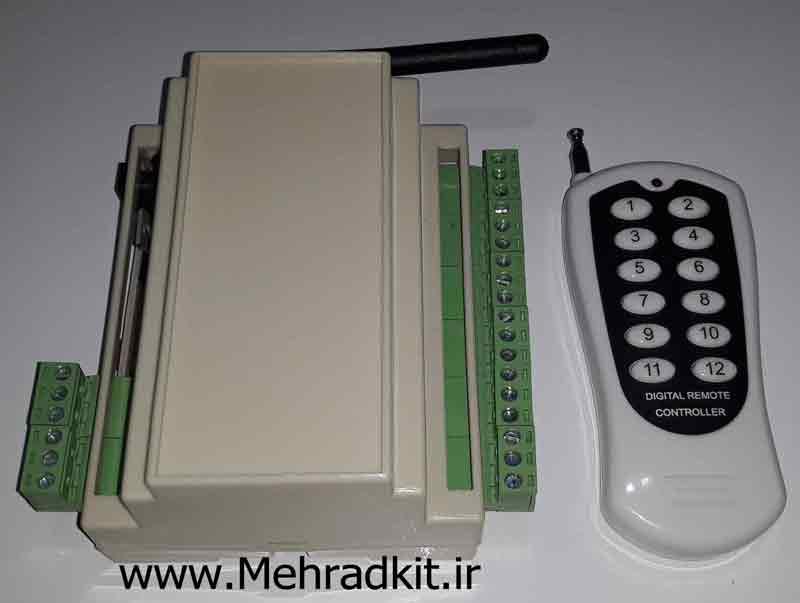 گیرنده ۸ کانال ۱۰ آمپر پیامکی و رادیویی +ریموت کنترل