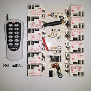 ریموت کنترل 12 کانال سه منظوره 40 آمپر