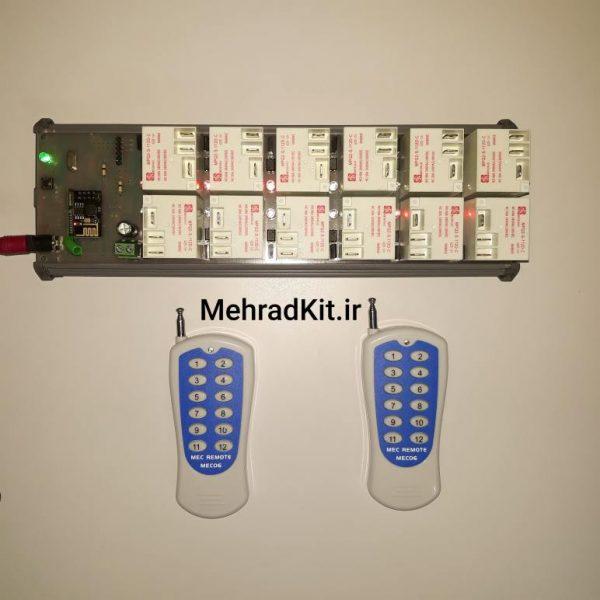 ریموت کنترل 12 کانال 40 آمپر رادیویی