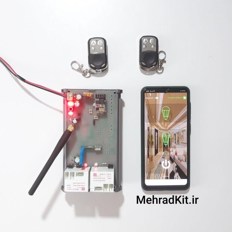 ریموت کنترل 2 کانال 40 آمپر سه منظوره پیامکی رادیویی وای فای