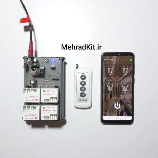 ریموت کنترل 4 کانال 40 آمپر رادیویی و وای فای